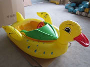 Inflatable Duck Bumper Boat