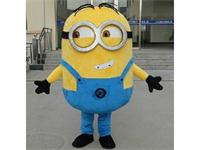 Adults Despicable Me Minion Mascot Costume for Sale