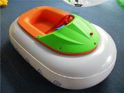 Fun Color White Bumper Boat